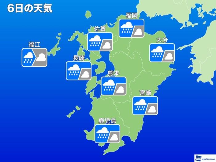 今日 天気
