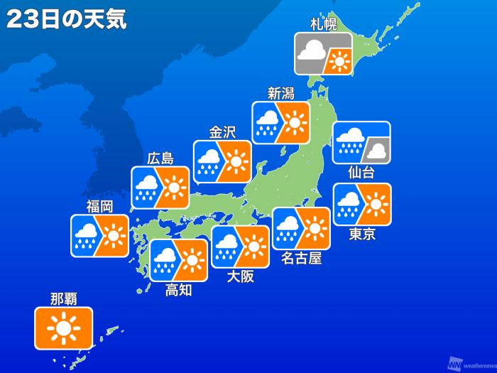 東名阪も強雨に注意、九州は土砂災害に警戒 | ウェザーニュース